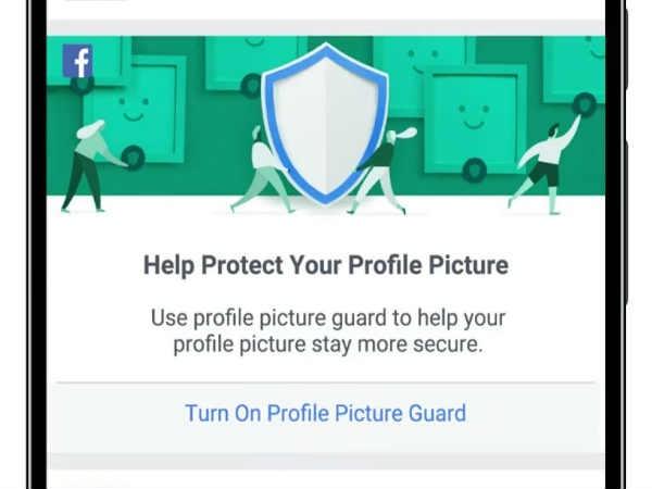 अब कोई डाउनलोड नहीं कर पाएगा आपकी Facebook प्रोफाइल पिक्चर, ऐसे करें लॉक