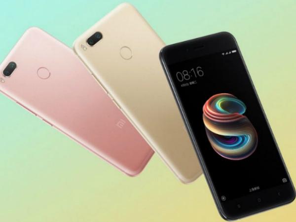 Xiaomi Mi 5X हुआ लॉन्च, MIUI 9 और ड्युल कैमरा के अलावा ये हैं खास फीचर्स