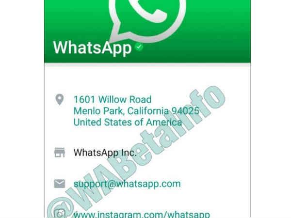 Whatsapp भी करेगा अकाउंट वैरिफाई, FB-Twitter की तरह मिलेगा टिक