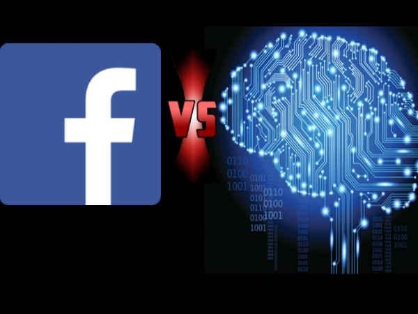 कंप्यूटर के कृत्रिम दिमाग से खतरे में पड़ा फेसबुक, साइंटिस्ट ने बताया रिस्क