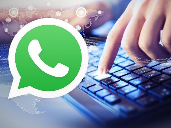 व्हाट्सऐप ने इस बार खास यूज़र्स के लिए पेश किया नया फीचर