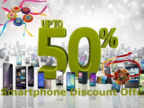 राखी ऑफर: 52% फ्लेट डिस्काउंट पर खरीदिए स्मार्टफोन