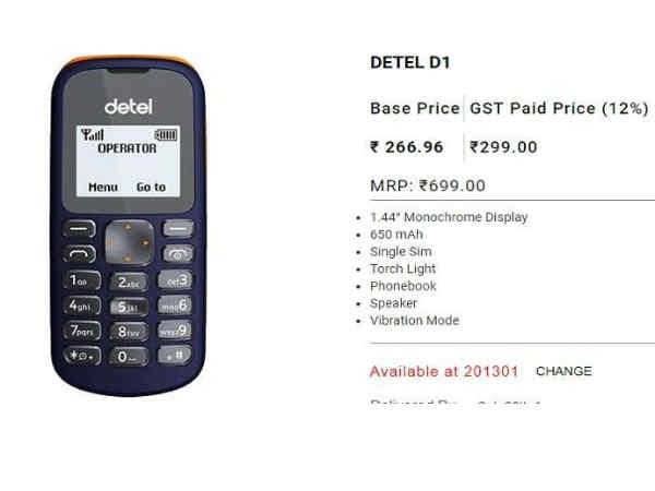 दुनिया का सबसे सस्ता फोन इंडिया में लॉन्च, कीमत सिर्फ 299 रुपए