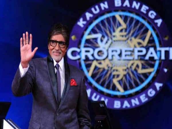 Jiochat app पर कैसे खेलें kaun banega crorepati 2017?