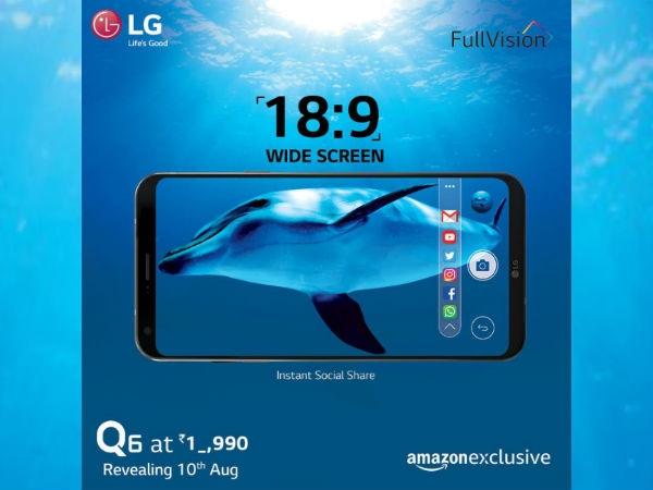 LG Q6 की लॉन्च डेट हुई फिक्स, अमेज़न पर होगा एक्सक्लूसिव