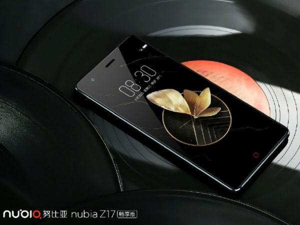 Nubia Z17 Lite वर्जन लॉन्च, कीमत भी है कम