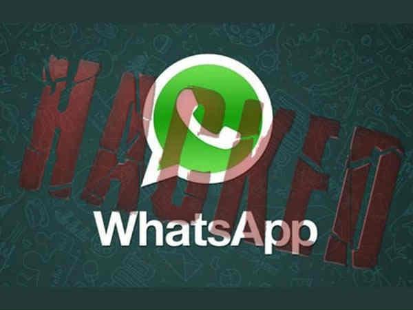 ये कंपनी वॉट्सएप हैकिंग के लिए दे रही है 3 करोड़ !
