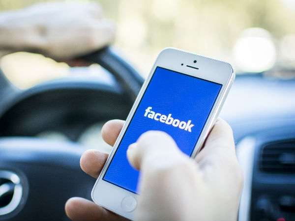 डाउनलोड करें फेसबुक चैट हिस्ट्री, हमेशा रहेगी आपके पास