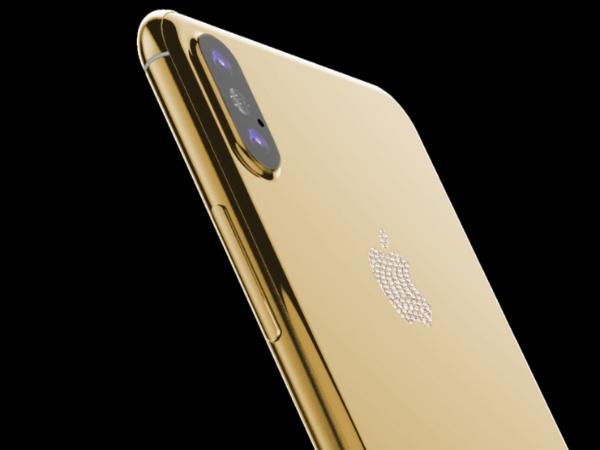 iPhone 8 के लिए शुरू हो चुके हैं प्री-ऑर्डर