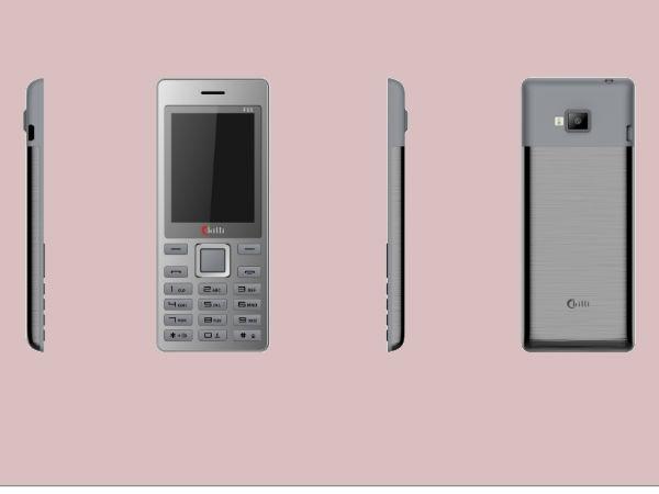 भारत में लॉन्च हुआ दुनिया का पहला fidget spinner mobile