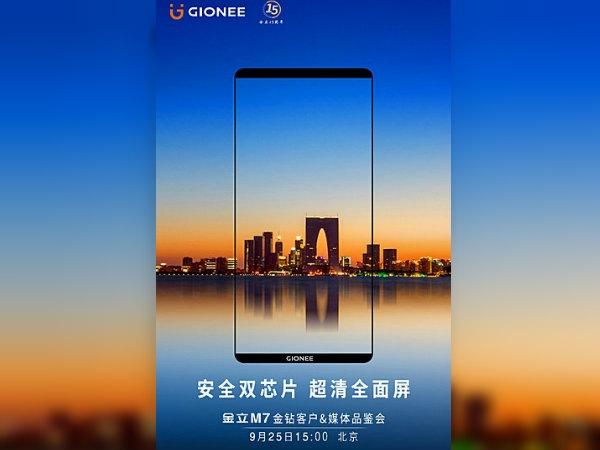 25 सितंबर को लॉन्च होगा Gionee M7, मिलेगी Bezel Less डिस्पले