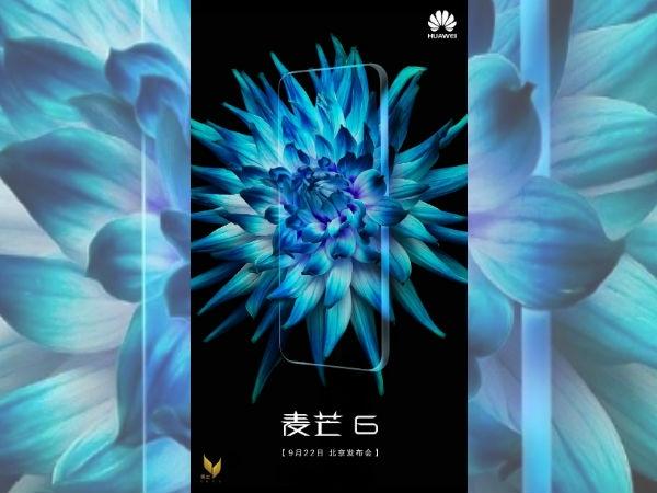 चार कैमरे के साथ लॉन्च होगा Huawei G10