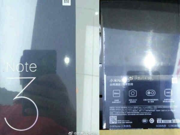 शाओमी Mi Note 3 के रिटेल बॉक्स की तस्वीरें लीक, ये होंगे स्पेक्स