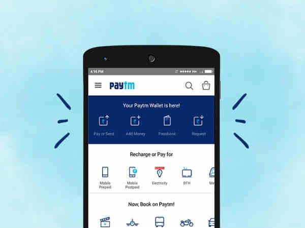 डिजिटल डेबिट कार्ड के लिए NPCI- Paytm ने की साझेदारी, ये होगा फायदा