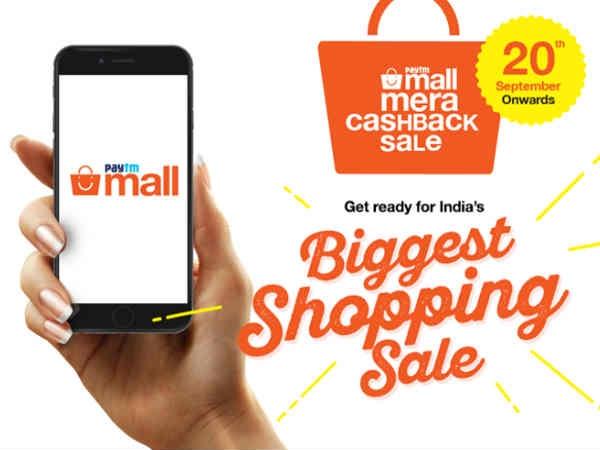 Paytm Mall लाया 'मेरा कैशबैक सेल', 100 परसेंट मिलेगा कैशबैक
