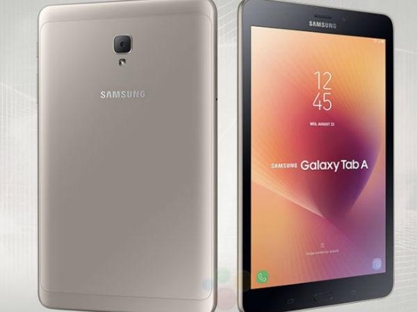 Samsung galaxy tab A 8.0 (2017) लॉन्च, फोन में है 5000mAh बैटरी