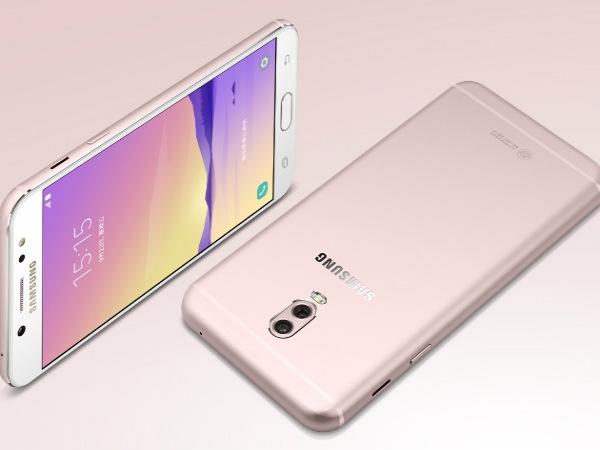 डूअल रियर कैमरा फोन Samsung Galaxy C8 हुआ पेश