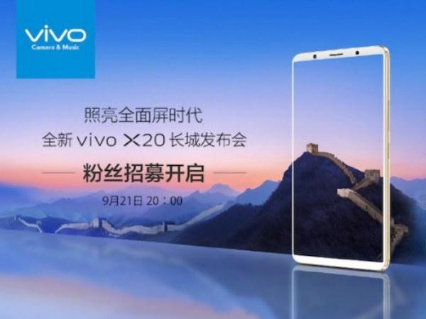 Vivo X20 की लॉन्च डेट हुई कन्फर्म, फीचर्स हैं शानदार