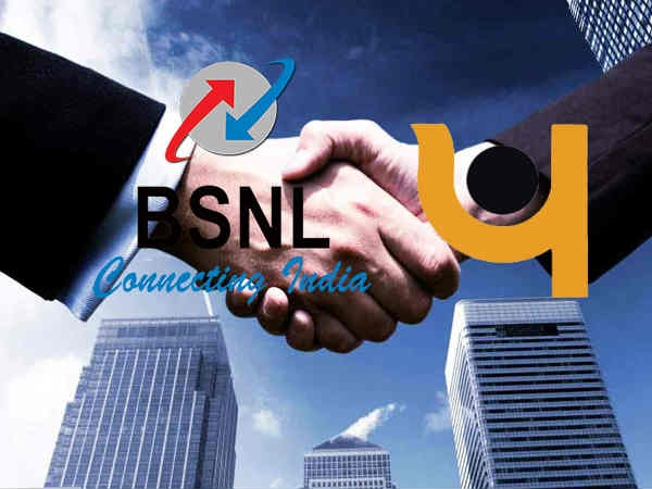 BSNL-PNB ने मिलाया हाथ, जल्द शुरू करेंगे ये सर्विस !