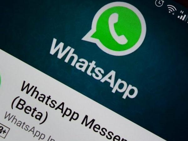 व्हाट्सऐप पर नया फीचर, एंड्रायड यूज़र्स के लिए है खास