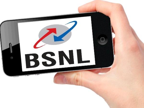 BSNL का नया ऑफर, 8 रु और 15 रु में मिलेंगे ये फायदे
