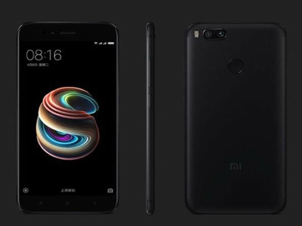 Xiaomi Mi A1 एंड्रायड वन स्मार्टफोन के स्पेक्स लीक