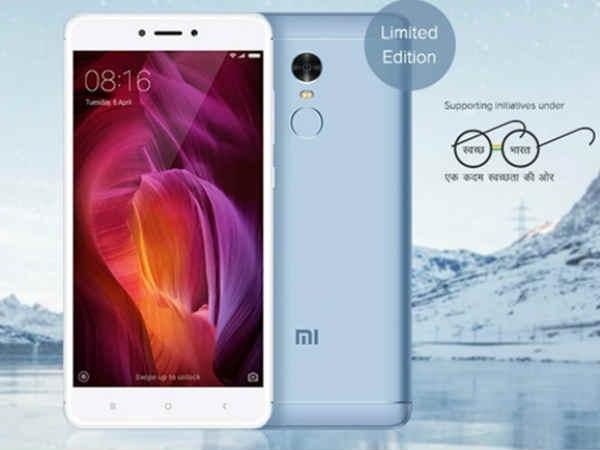 Xiaomi Redmi Note 4 लेक ब्लू एडिशन इंडिया में लॉन्च, आज पहली सेल