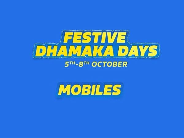 Flipkart सेल की वापसी, अब आया Festive dhamaka days