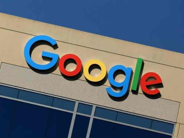 इस काम के बदले Google दे रहा है 1000 डॉलर का ईनाम