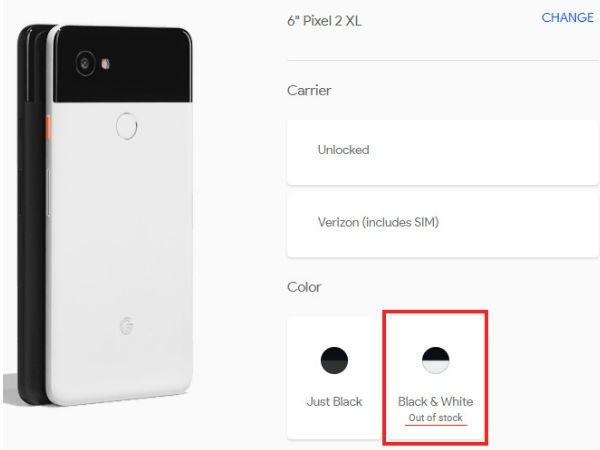 एक दिन में ही आउट ऑफ़ स्टॉक हुआ Pixel 2 XL ब्लैक एंड वाइट वैरिएंट