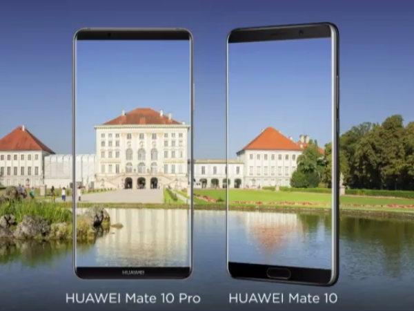 बेहद कीमत के साथ लॉन्च हुई नई Huawei Mate 10 सीरीज़
