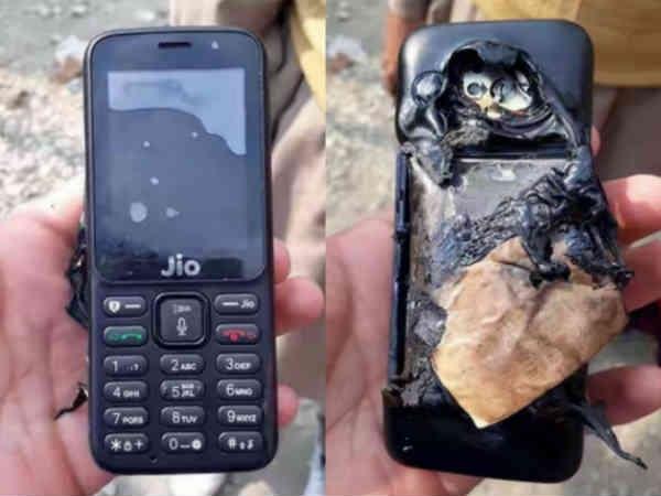 चार्जिंग के दौरान जियोफोन में लगी आग, कंपनी ने दिया ये बयान