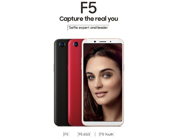 नए AI के साथ सेल्फी का गेम लेवल बढ़ाएगा Oppo F5