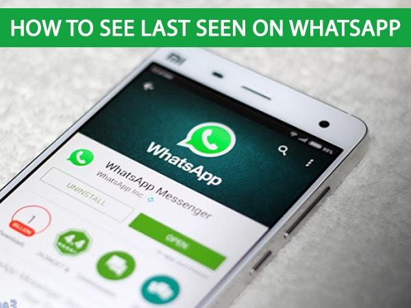 ब्लॉक या हाइड होने के बाद भी ऐसे देखें Whatsapp पर लास्ट सीन