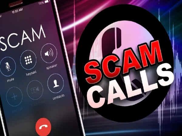 एक SMS के जरिए इस शख्स के बैंक अकाउंट से लूटे लाखों रुपए, जानिए क्या है माजरा