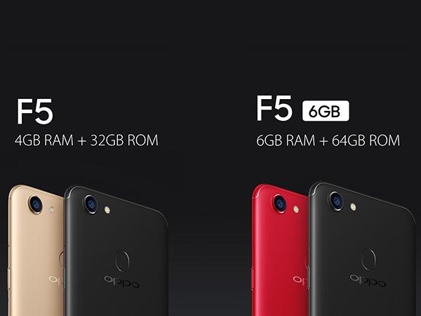 OPPO F5: इसमें मिलेगी परफेक्ट  सेल्फी और बेहतर मल्टीमीडिया एक्सरपीरियंस