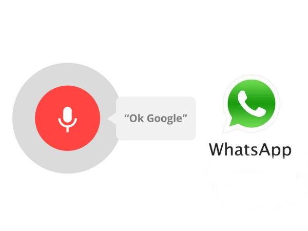 व्हाट्सऐप वॉयस मैसेज