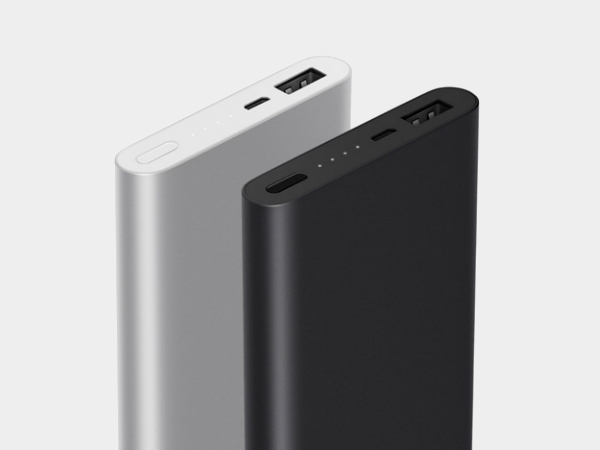 Mi Power Bank 2(20000mAh)-