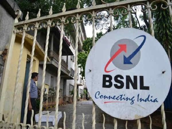 नक्सली जमकर इस्तेमाल कर रहे हैं BSNL डेटा, 400GB प्रतिदिन तक पहुंची लिमिट
