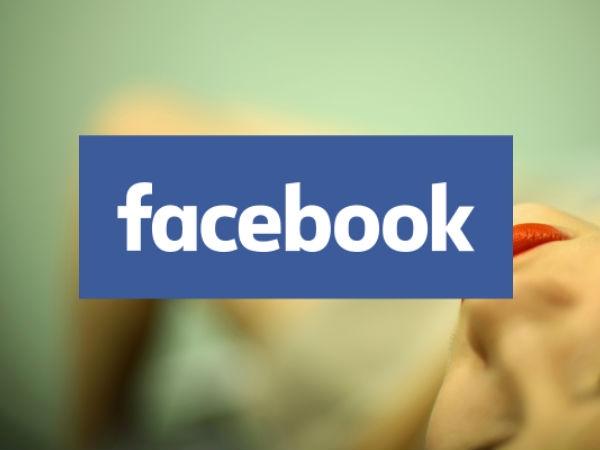फेसबुक क्यों चाहता है आपकी Nude तसवीरें?