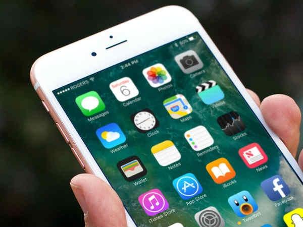 iPhone सेव कर रहा है महिलाओं की सेमी न्यूड फोटो!