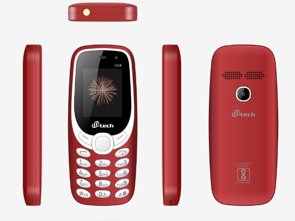 जियोफोन की छुट्टी, धांसू फीचर्स के साथ सिर्फ 899 रुपए में लॉन्च हुआ ये सेल्फी फीचर फोन