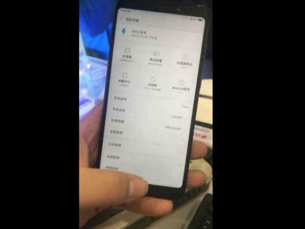फिर नजर आई शाओमी Redmi Note 5 की लाइव तस्वीर