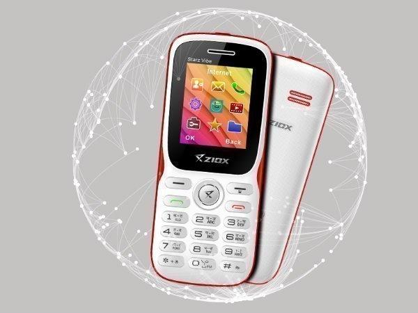 केवल 925 रुपए में लॉन्च हुआ ये मोबाइल फोन