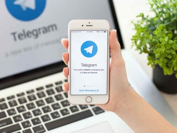 वॉट्सएप को टक्कर देगा टेलीग्राम ऐप का लेटेस्ट फीचर