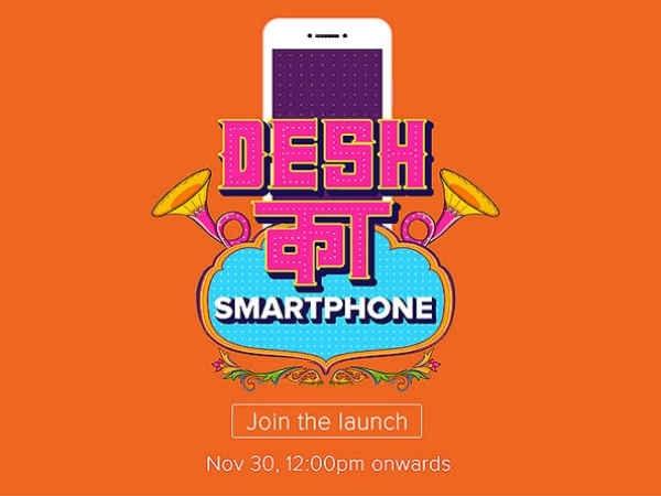 आज लॉन्च हो रहा है शाओमी Desh ka Smartphone, यहां देखें लाइव इवेंट