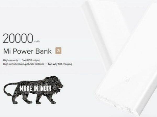 जानिए इंडियन यूज़र्स के लिए क्यों खास हैं श्याओमी के नए पॉवर बैंक!
