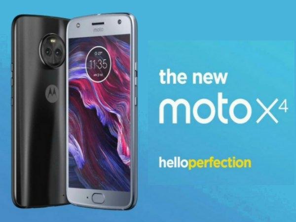 Moto X4 इंडिया में लॉन्च, यहां जानें स्पेक्स-फीचर्स और कीमत
