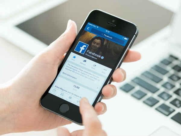 फेसबुक ला रहा है शानदार फीचर, गेमर्स के लिए होगा खास
