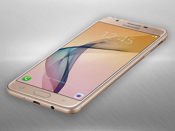 Samsung Galaxy On Nxt-